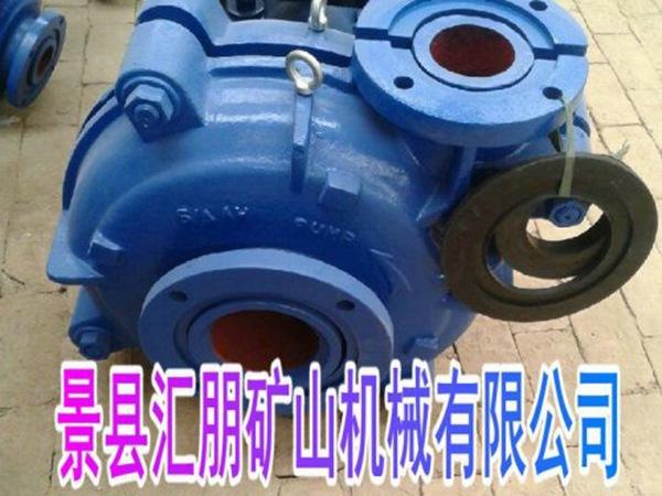 渣浆泵配件 (1)