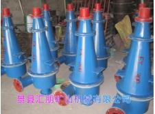 水力旋流器 (3)