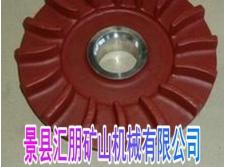 渣浆泵配件 (2)